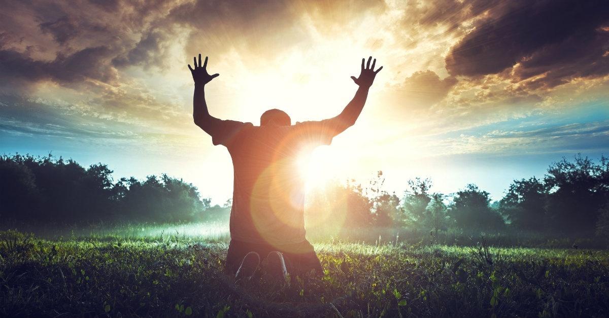 Епохата на Молитвата
