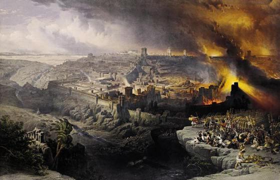 7 урока от разрушението на Ерусалим през 70-та година