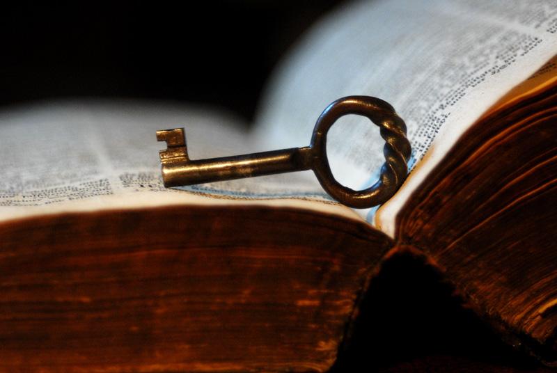 Ключът към всяка победа