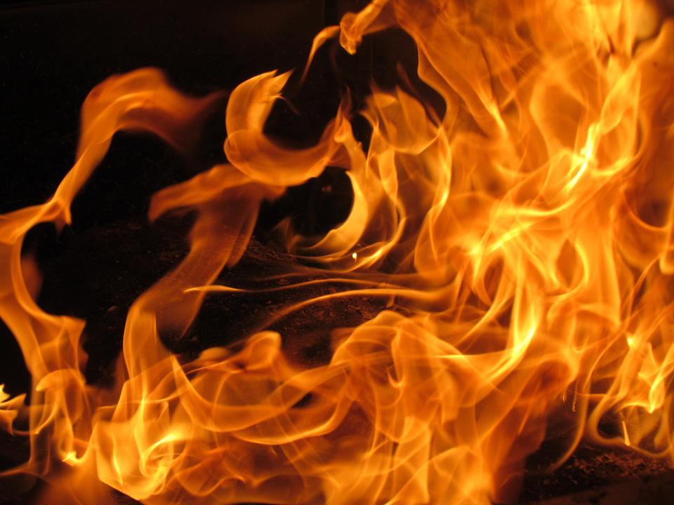 Пречистващ огън