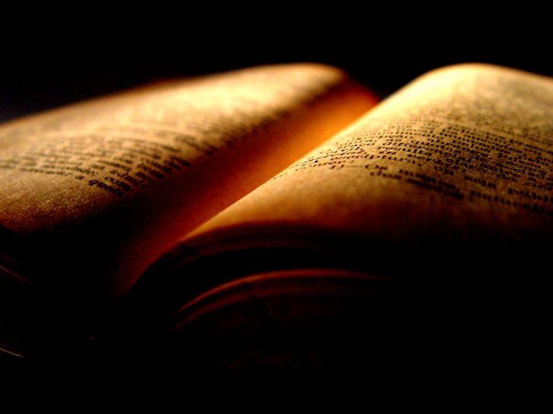 """Обичаш ли Бога? (7) – Кой """"Христос""""?"""