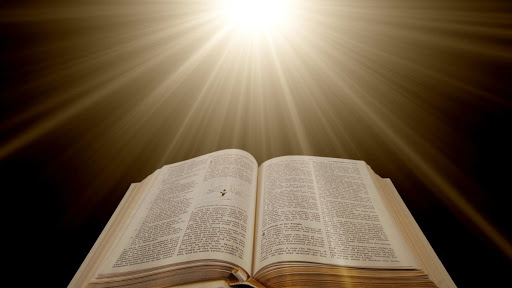 Божието слово за мен